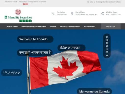ExceptionalImmigration.ca